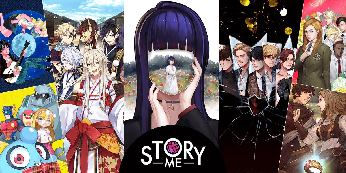 Story Me:Interactive Novel App